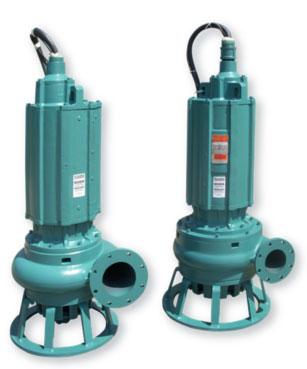 Slurry Submersible Pumps Thumbnail